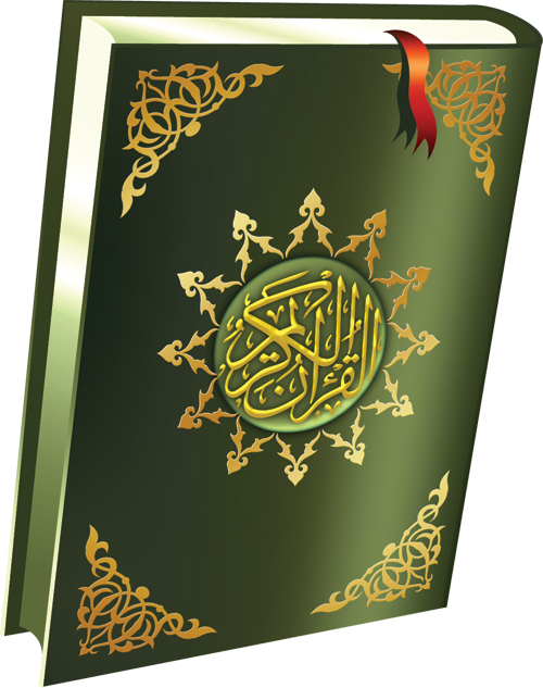 Image Result For Al Quran